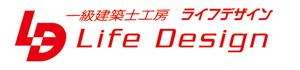 一級建築士工房ライフデザイン 設計事務所 大野町 住宅 店舗 設計 施工